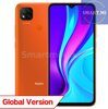 Xiaomi Redmi 9C 2/32Gb (Orange) Global Version