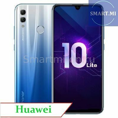Huawei Honor 10 Lite 3\64Gb (Sky Blue)