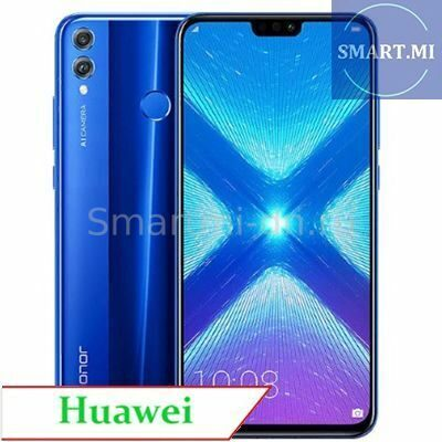 Huawei Honor 8X 4/64GB (Blue)